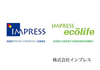 インプレス-ブランドマーク(設立記念)-S.jpg