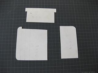 カード入れ型紙