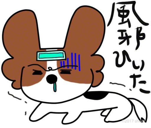すぅ7-03