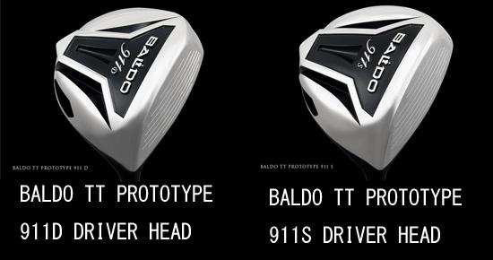 BALDO TT911ドライバー
