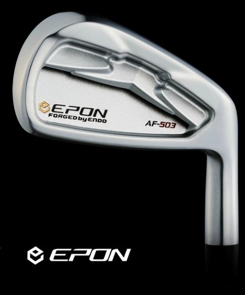 EPON AF-503