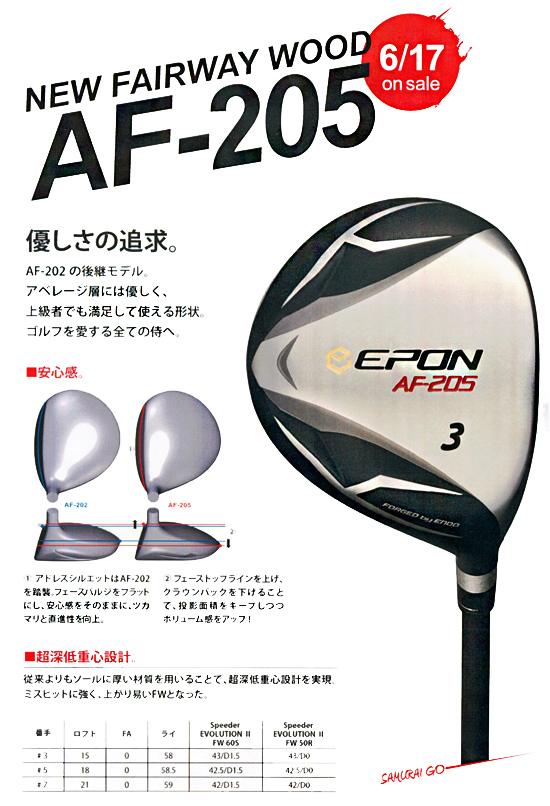 EPON AF-205�ե������������å�