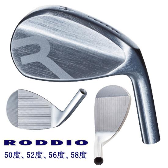 RODDIO ウェッジ