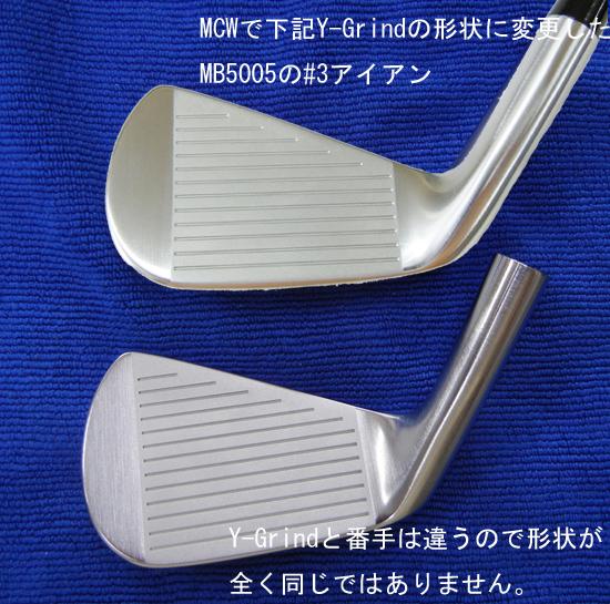 三浦技研MB5005アイアン