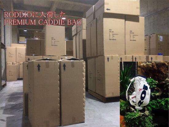 RODDIO PREMIUM CADDIE BAG