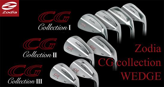 Zodia CG-Collection