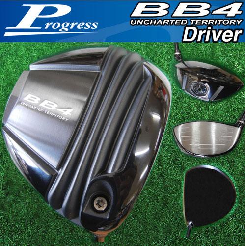 Progress BB4ドライバー