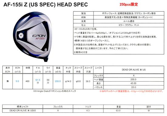 EPON AF155iZ(US Spec)ヘッド