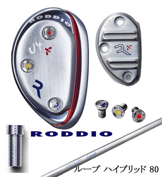 RODDIO Hybrid UT-3