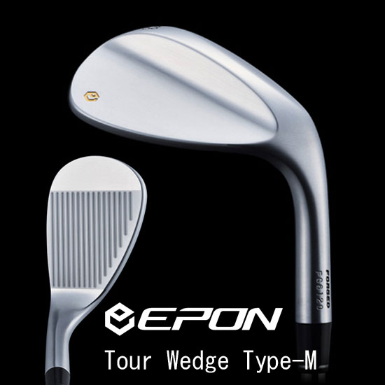 EPON Tour Wedge Type-M