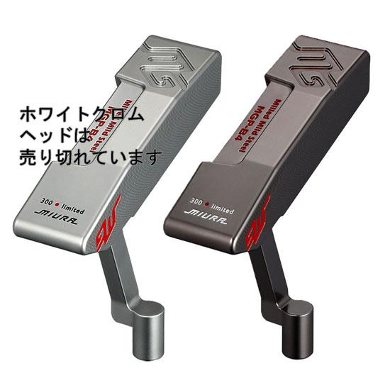 三浦技研 限定パター MGP-B4 パター ソフトブラック
