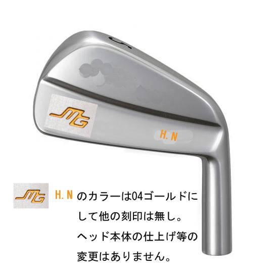 三浦技研MB5003アイアンMCWでカスタマイズ