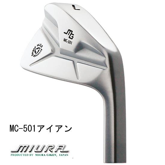 三浦技研MC-501アイアン