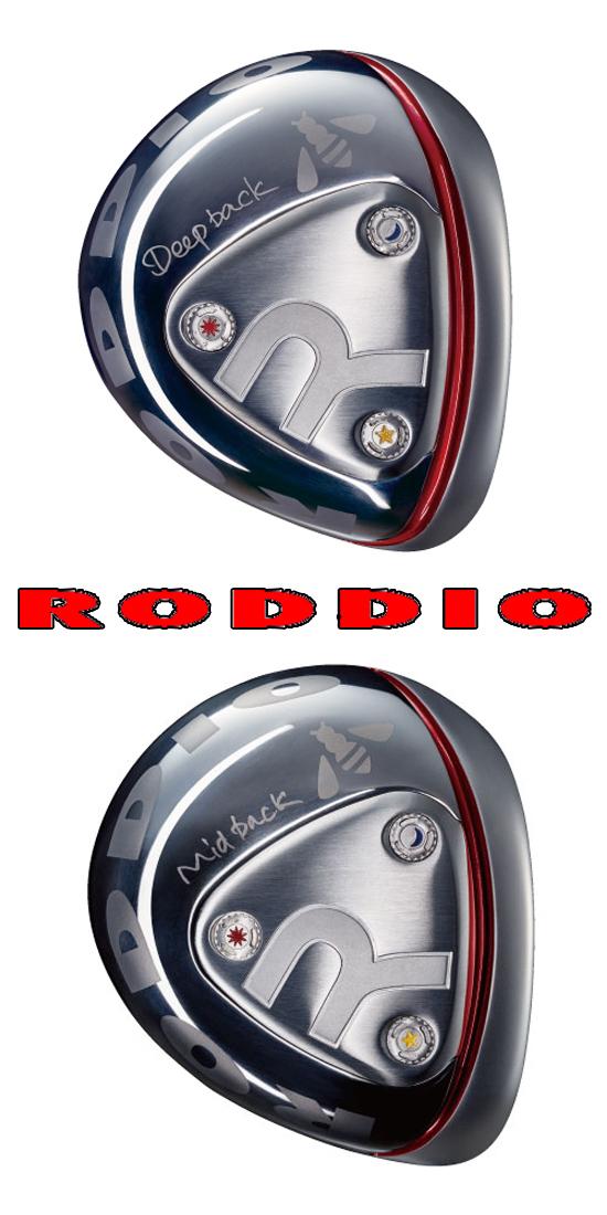 RODDIO Compact Driver