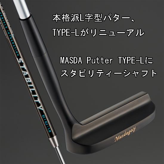マスダゴルフ Type-Lパター