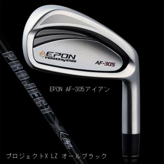 EPON_af-305-1.jpg