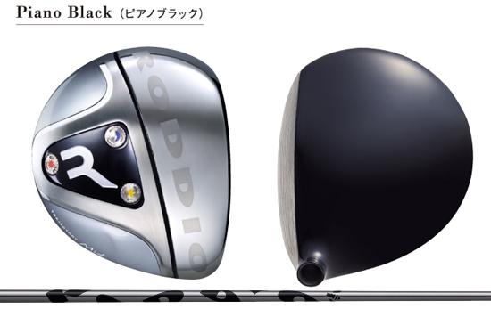 RODDIO-Type-M-1.jpg