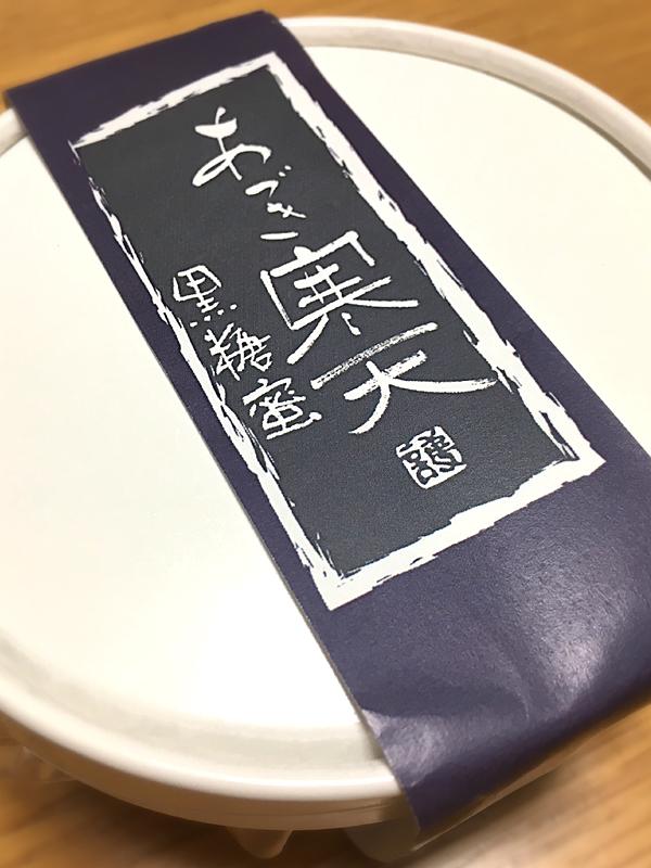 2017-06-09 001.jpg