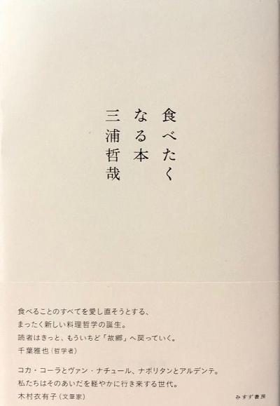 2020-01-15.jpg