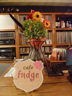 cafe fudge