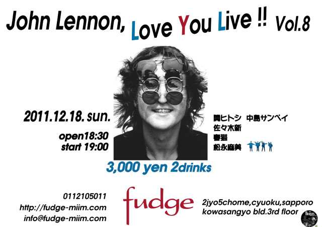 John Lennon、Love you live!!