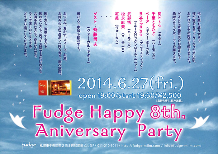 fudge8th.