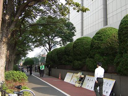 霞ヶ関駅から裁判所へ