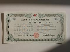 AOCHD 100株券