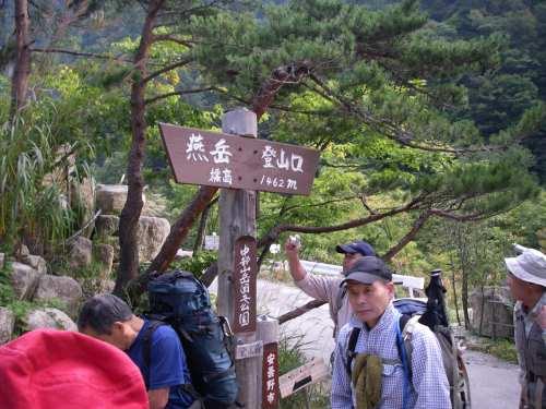 登山口の中房温泉