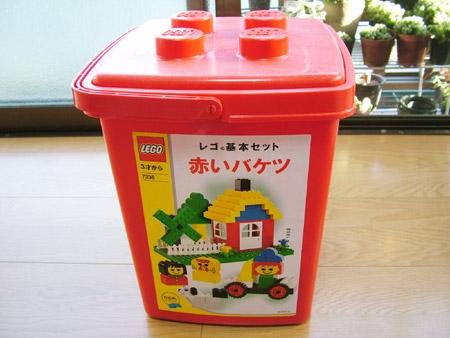 LEGO デジタルカメラ