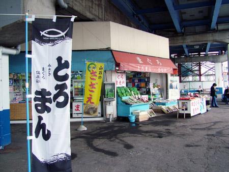 三崎口駅前