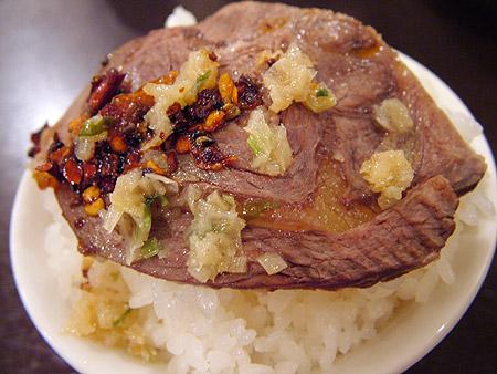 牛スネ肉の薬膳煮
