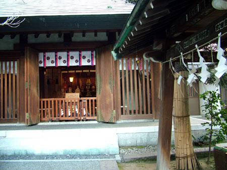 東京都港区六本木 天祖神社