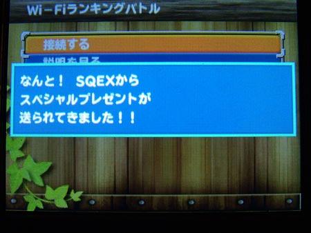 DSCF6466.jpg