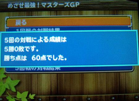 DSCF6575.jpg