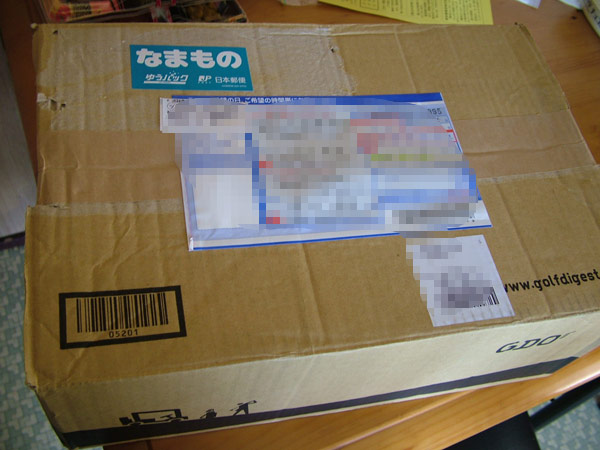 DSCF8383.jpg