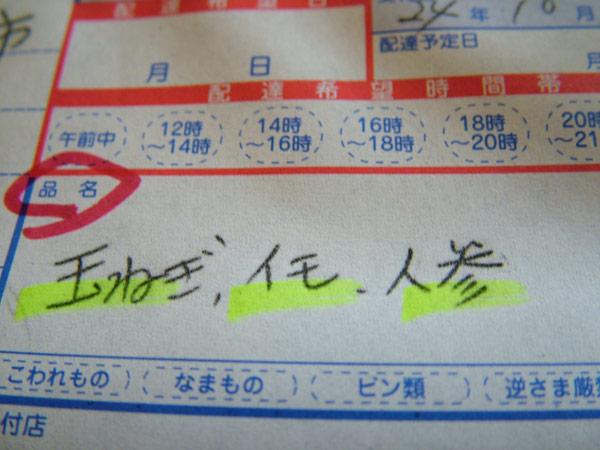 DSCF8386.jpg