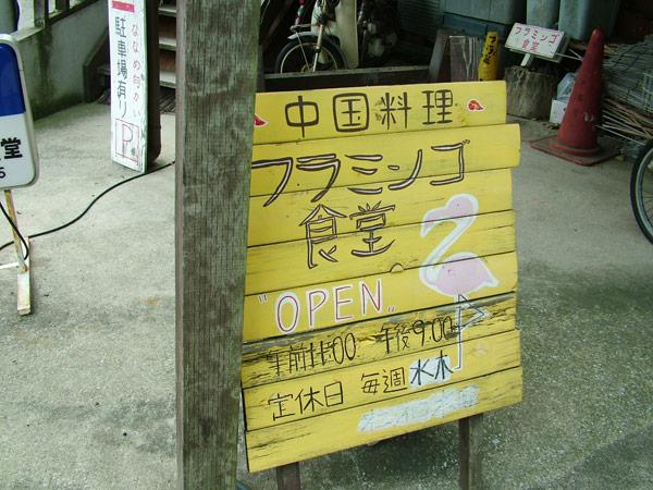 DSCF8641.jpg