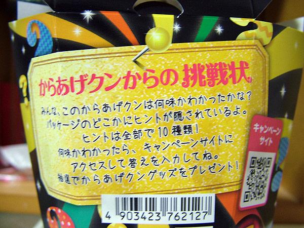 DSCF8861.jpg