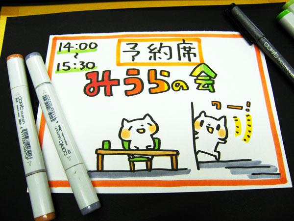 DSCF4344.jpg