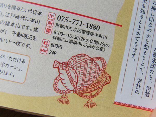 DSCF6089.jpg