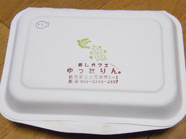 DSCF9273.jpg