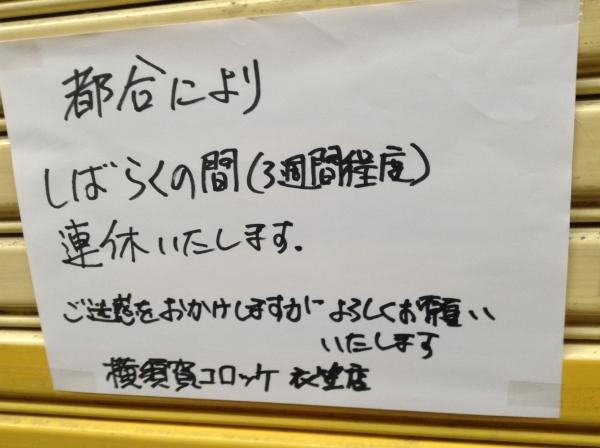 IMG_4194.JPG