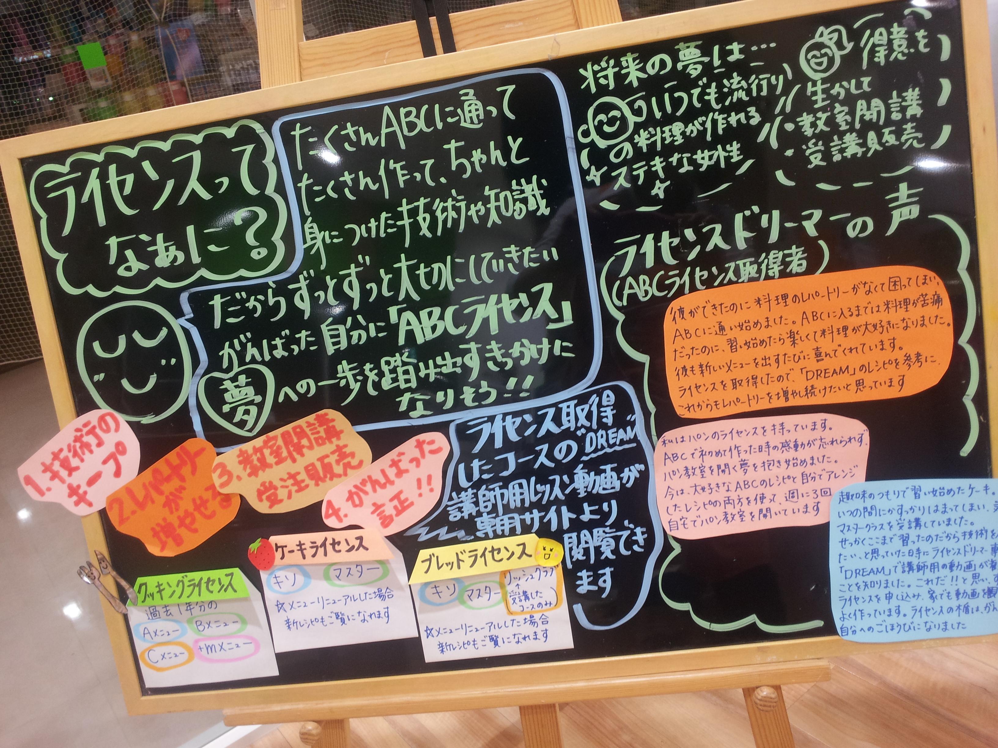 2011-08-02 22.42.12.jpg