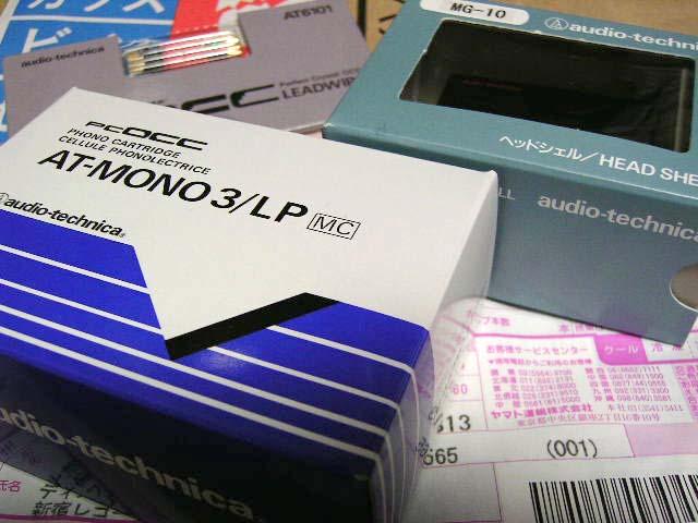 AT-MONO3/LP