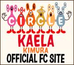 kaela_blog.jpg