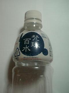 青森県南津軽の梵珠百水