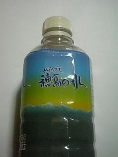 長野県・穂高の水