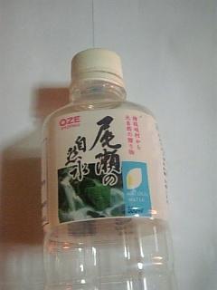 福島県・尾瀬の自然水