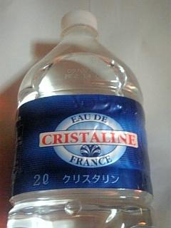 フランスのクリスタリン